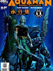 水行俠:亞特蘭蒂斯之劍