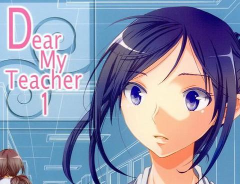 Dear My Teacher