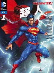 超人:鋼鐵之軀面對異星毀滅