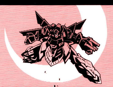 超級機器人大戰OG監察者- Record of ATX