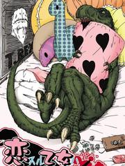戀愛的少女是肉食系
