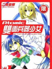 Atomic雙面兵器少女