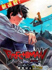 bocchiman