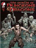 龍與地下城世界故事集水之重