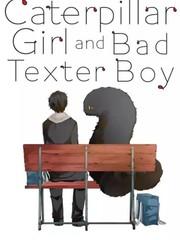 交流障礙男子與芋蟲少女