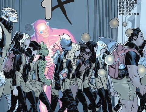 X戰士時代:下一代