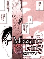 MissingRing