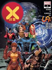X戰警V5
