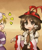 衣玖小姐和阿紫