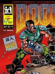 《毀滅戰士(DOOM)》官方漫畫